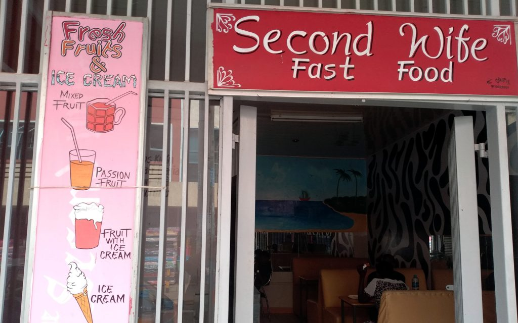 Pop in at the Second Wife Fast Food in Kitui's CBD, if only to sample the treatment of a second wife!