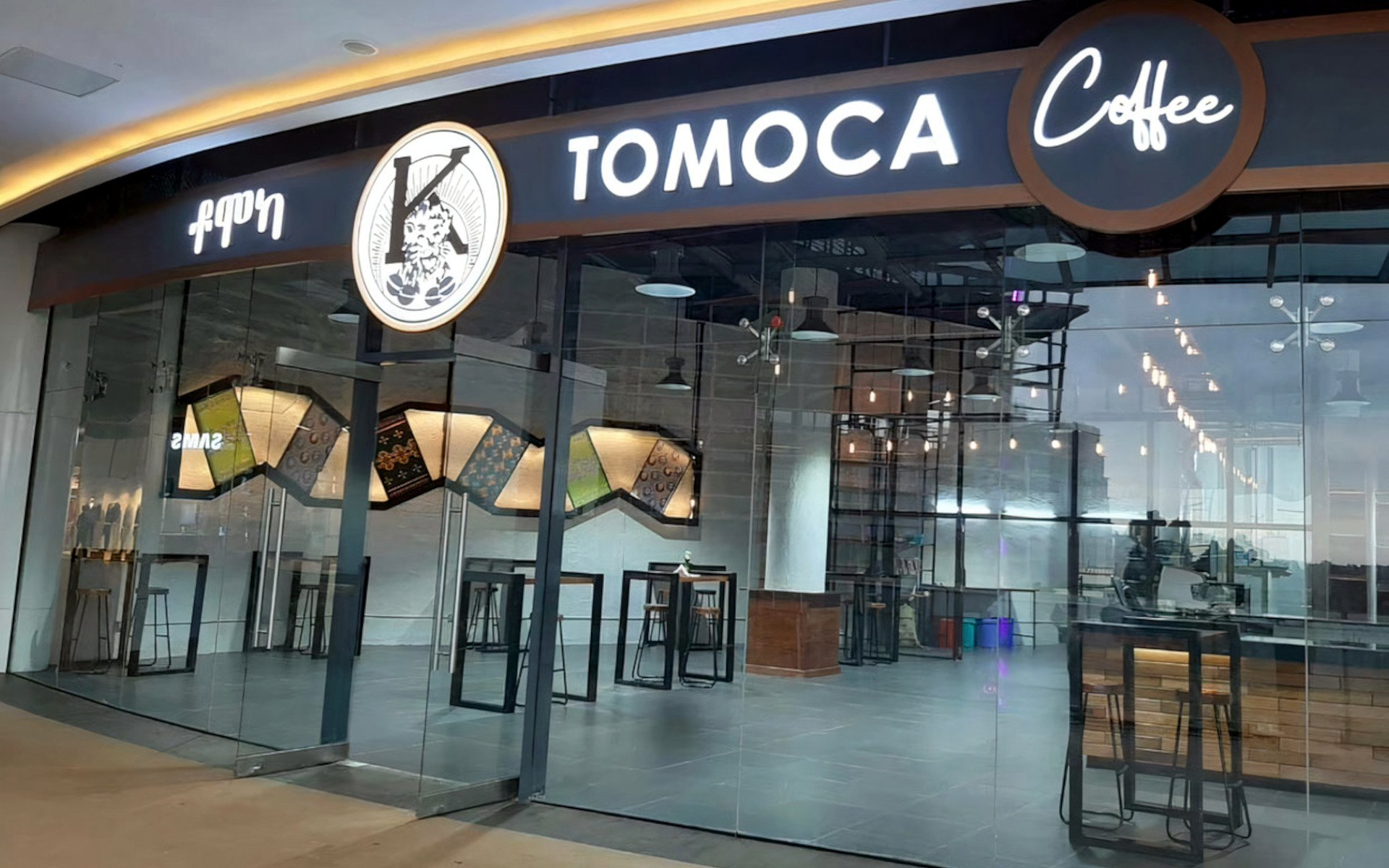You now have a new excuse to visit The Two Rivers Mall. If only to indulge in a Macchiato, Sprice or Cravato coffee at the Tomoca Coffee shop.
